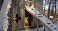 """Игровая площадка """"Форт"""" лестница"""