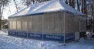 "Шатер ""Балтика"" (вместимость до 60 человек)"